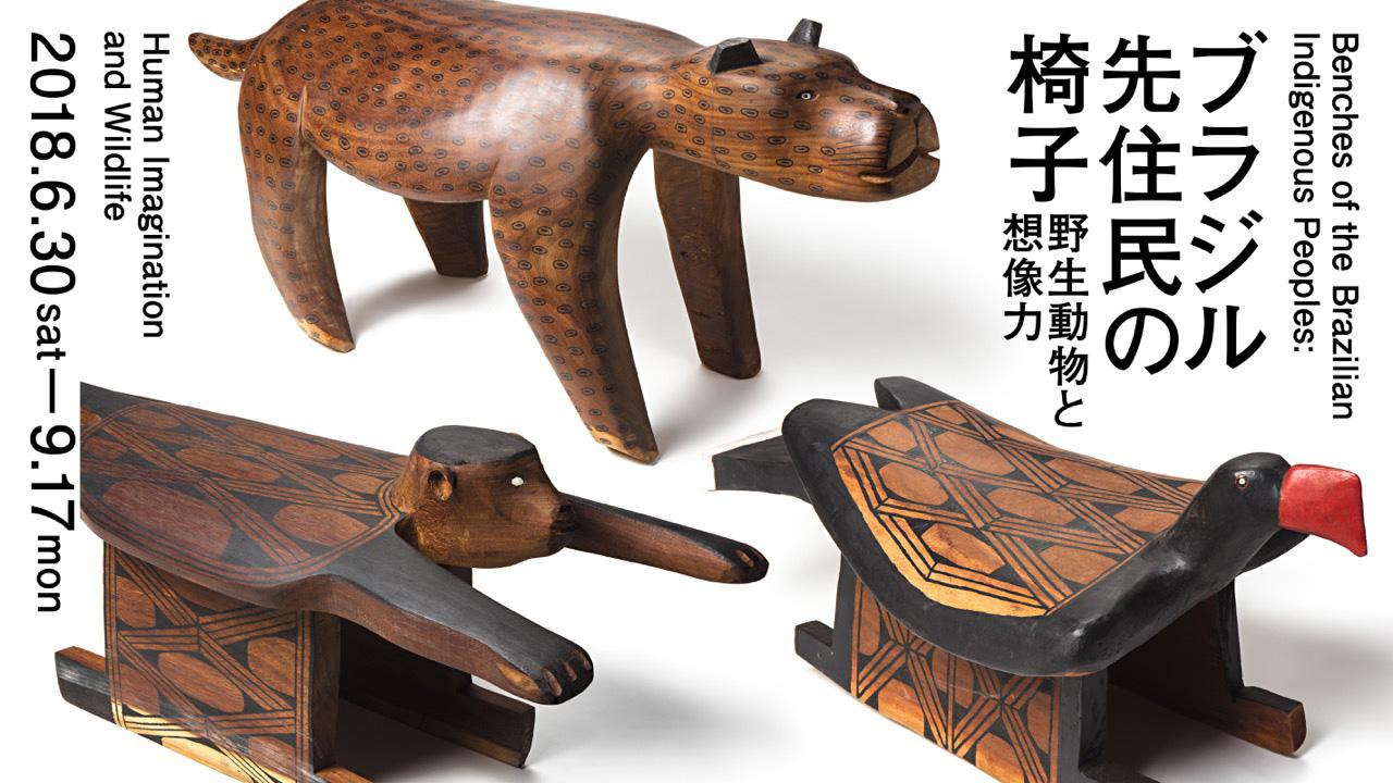 Phenomenal Tokyo Metropolitan Teien Art Museumbenches Of The Uwap Interior Chair Design Uwaporg